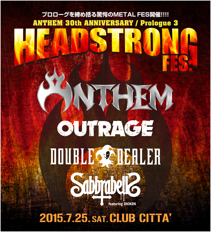 HEADSTRONG FES.