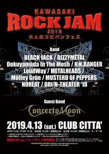 KAWASAKI ROCK JAM 2019