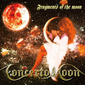 FRAGMENTS OF THE MOON ~Special Edition~