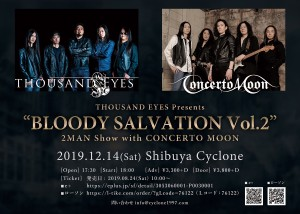 191204_BLOODY SALVATION Vol.2
