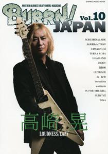 BURRN!JAPAN10