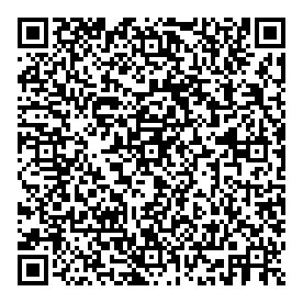ConcertoMoon_artist_smartphone