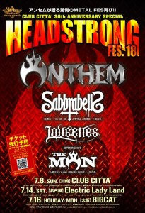 HEADSTRONG FES.18