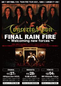FINAL RAIN FIRE