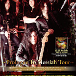 Prologue To Messiah Tour