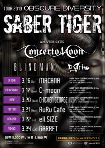 SABER TIGER TOUR 2019 – OBSCURE DIVERSITY_1