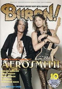 BURRN!201110