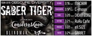 """SABER TIGER TOUR 2019_Guest"""" title="""