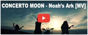Noah's Ark MV