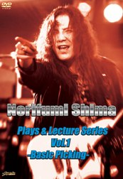 Plays & Lecture Series Vol.1「Basic Picking」
