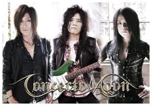 concertomoon2012_2
