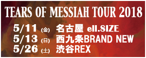 "TEARS OF MESSIAH TOUR 2018"" title="