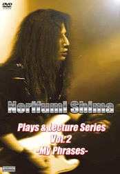 Plays & Lecture Series Vol.2「My Phrases」