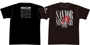 savior_black