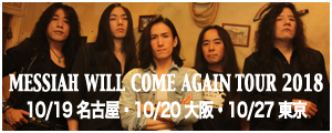 "MESSIAH WILL COME AGAIN TOUR 2018"" title="