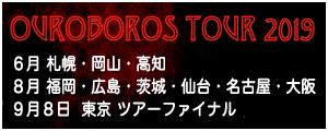 """OUROBOROS TOUR 2019"""" title="""